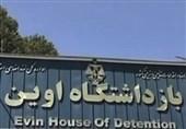 انتشار گزارش تیم دادستانی کل درباره زندان اوین؛ برآورد اولیه از دلایل انتشار فیلمها