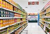 اینفوگرافیک | تورم اقلام خوراکی یکسال گذشته 59 درصد!!!
