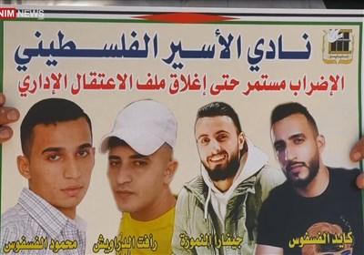 الإضراب عن الطعام .. أمل الأسیر الفلسطینی للإفلات من قبضة السجان الإسرائیلی