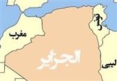 خنثی شدن توطئه تروریستی رژیم صهیونیستی در الجزایر