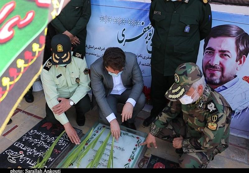 استان کرمان , هفته دولت ,