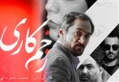 """حضور """"زخمکاری"""" و چند فیلم سینمایی دیگر در جشنواره تابستانی تلویزیون"""