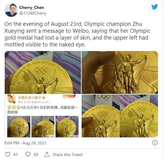 المپیک , المپیک 2020 توکیو ,