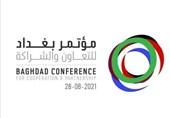 کنفرانس بغداد از سطح شرکت کنندگان تا اهداف پیش رو