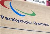 پارالمپیک 2020 توکیو| سقوط یکپلهای ایران با وجود کسب طلای هشتم در پایان روز هشتم + جدول مدالی