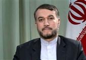 گفتگوی مجازی امیرعبداللهیان با جمعی از ایرانیان مقیم آمریکا و کانادا
