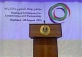 نشست منطقهای «حمایت از عراق» امروز در بغداد برگزار میشود