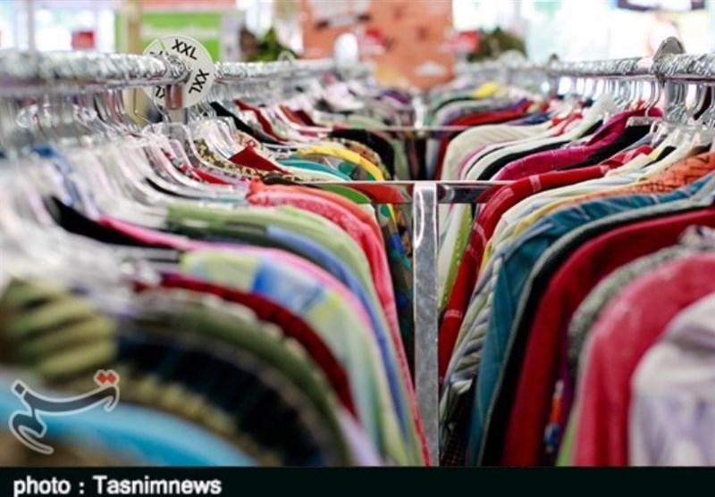 ٤ برنامه وزارت صمت برای توسعه صنعت پوشاک/ مقابله با قاچاق مهمترین عامل توسعه
