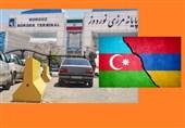 چالشهای بین باکو – ایروان، ضرورت تعامل با ایران و پرهیز از ماجراجویی