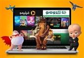 """اقدام جدید یک پلتفرم خانگی برای پخش آثار مناسب برای کودکان/ امشب تلویزیون """"گزارش آشوب"""" را پخش میکند"""