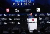اردوغان: به دنبال ناو هواپیمابر و پهپاد با قابلیت فرود در باند کوتاه هستیم