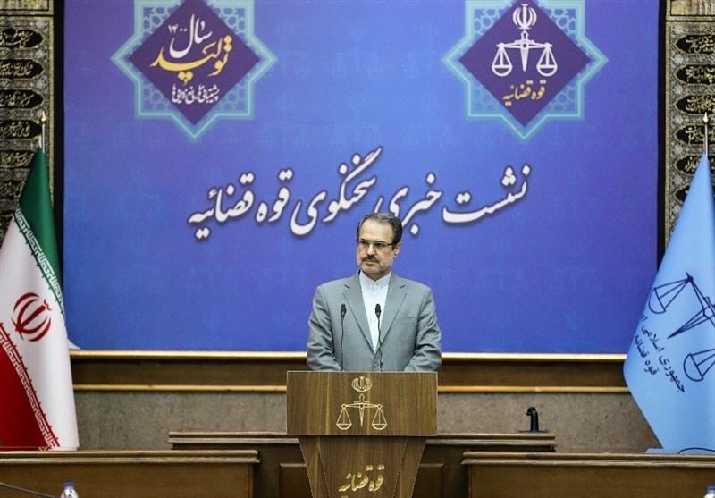 """توضیحات سخنگوی قوه قضائیه درباره جبران زیان متضررین """"رمزارزها"""" و اعطای مرخصی به زندانیان"""