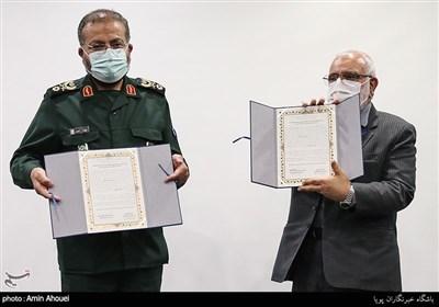 امضای تفاهم نامه بین کمیته امداد امام(ره) و سازمان بسیج