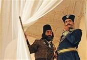 تاریخ در چنبرۀ لودگی/ «قبله عالم» و سوءتفاهمات تاریخی درباره عصر قاجار