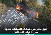 عکس  آتشسوزی بزرگ در شهر اشغالی «یافا»