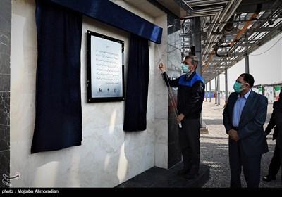 افتتاح سومین خط تولید دوده سخت در شرکت صنعتی دوده فام با حضور رئیس بنیاد مستضعفان