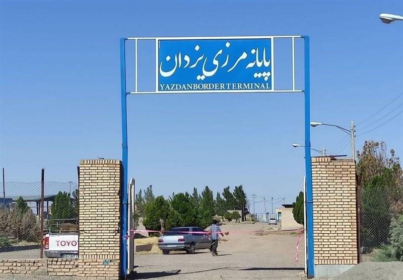 بازارچه مرزی یزدان در استان خراسان جنوبی پس از 7 سال بازگشایی شد