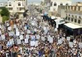 راهپیمایی یمنیها در سالگرد شهادت «زید بن علی»/ تاکید بر تحریم کالاهای آمریکایی و اسرائیلی