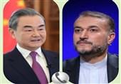 وزیرا خارجیة إیران والصین یؤکدان ضرورة تنفیذ وثیقة التعاون الشامل