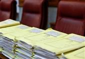 بیش از 8 هزار پرونده تخلفات در تعزیرات حکومتی لرستان تشکیل شد