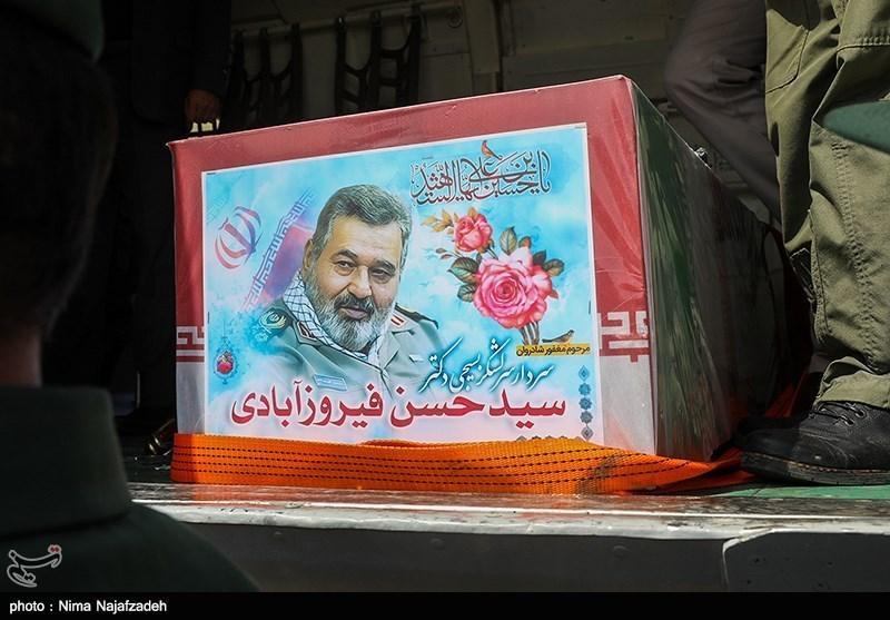 مراسم چهلمین روز درگذشت مرحوم سرلشکر سید حسن فیروزآبادی آغاز شد