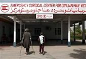 ایمرجنسی: طالبان مانع فعالیتهای درمانی در پنجشیر نشده است