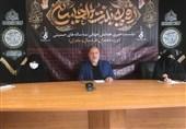 همایش 3 سالههای حسینی در ایران، عراق، سوریه و لبنان برگزار میشود
