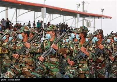 Gunsmith Masters 2021 Closing Ceremony Held in Isfahan