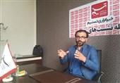 فاز نخست بزرگترین مجموعه گردشگری سیستان و بلوچستان افتتاح میشود
