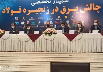 مدیرعامل ذوب آهن اصفهان: با وجود بحران آب ،بدون مشوق برق تولیدی خودمان را مصرف می کنیم