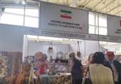 """حضور ایران در نمایشگاه """"جهان رنگارنگ"""" در پکن"""