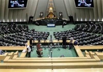 تعیین عناوین پنجگانه رتبهبندی معلمان در مجلس