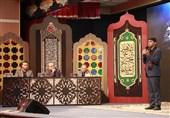 مسابقه مداحی در شبکه قرآن