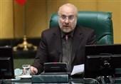 رئیس مجلس شورای اسلامی به مازندران سفر میکند
