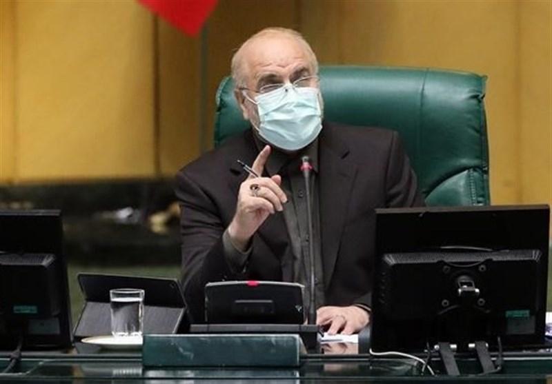 قالیباف: کمیسیونها در یک ماه نظر خود را درباره تفریغ بودجه 99 اعلام کنند