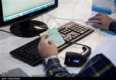 توضیحات وزارت بهداشت درباره بروز اختلال در تایید واکسیناسیون زائرین اربعین