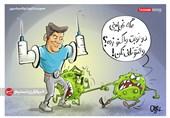 استان قزوین از پیک پنجم کرونا گذشت / 37 درصد قزوینیها واکسینه شدند
