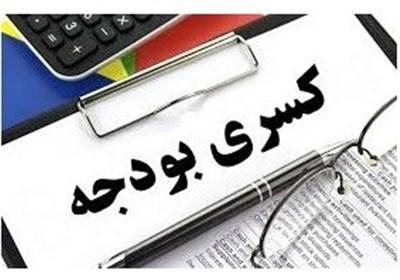 «بودجه بدون کسری» کسری بودجه از کجا ناشی می شود؟