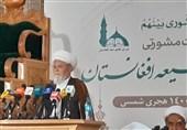 شورای علمای شیعه افغانستان: طالبان برای تحقق وعدههایش برای ایجاد دولت فراگیر گام بردارد