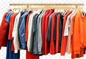 بازار پوشاک در استان مرکزی با افزایش سرسامآور قیمتها روبهرو است