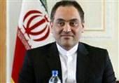 """İran Başkonsolosluğu'nun Girişimleri """"Aşk Sarhoşu"""" Sinema Projesi İçin Sonuç Verdi"""