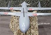 Yemen Attacks Saudi Arabia's Southwest in Retaliatory Drone Strikes