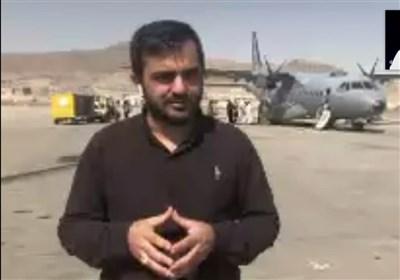 گزارش خبرنگار تسنیم از افغانستان