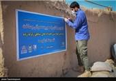 اردوی جهادگران دانشجوی خراسان شمالی در مناطق زلزلهزده+تصاویر