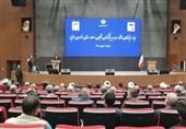 نماینده ولی فقیه در خراسان جنوبی: انتظارات با امکانات کشور همسان باشد