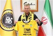 Austrian Goalkeeper Knett Joins Sepahan