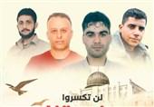 یسرائیل هیوم: با دستگیری 6 اسیر فلسطینی مشکلات اسرائیل تمام نشده است
