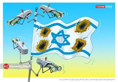 کاریکاتور/ دستاوردهای عملیات فرار اسرای فلسطینی/ اراضی اشغالی برای صهیونیستها امن نیست