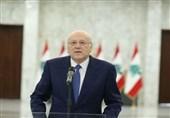 میقاتی: از حقوق لبنان کوتاه نمیآییم/ سازمان ملل از تجاوزهای مکرر اسرائیل جلوگیری کند