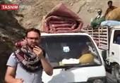 گزارش تسنیم از افغانستان گفتوگوی خبرنگار تسنیم با خانواده آواره پنجشیری
